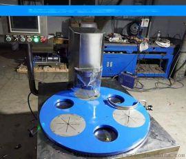 八爪鱼分切机-海产品加工设备定制
