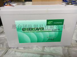 GREENSAVER铅酸蓄电池12V32A