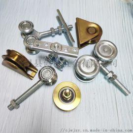 镀锌彩钢滑轮五金V型U槽夹片滑轮O槽C槽叠片滑轮