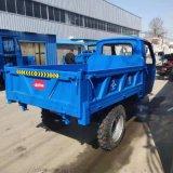農用載重8馬力三輪車 工地電動三輪車
