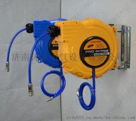 传承电气CH-20QJ自动伸缩气管卷轴