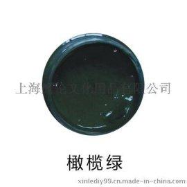 英. 威廉王橄榄绿水粉颜料