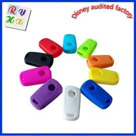 折叠3键别克英朗硅胶钥匙套,软胶锁匙包,汽车遥控器防盗器保护包套