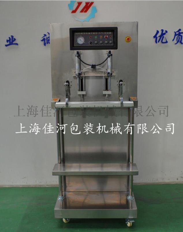 佳  DZQ-600F立式外抽真空包裝機
