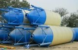 廠家專業生產60噸/水泥倉/水泥罐/60T水泥倉/品牌:億立