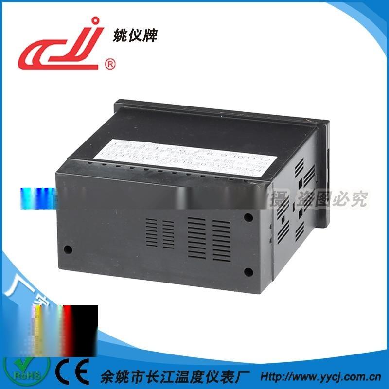 姚仪牌XMT-JK12系列XMT-JK1201/2单一信号输入型12通道控制智能温控仪可带通讯