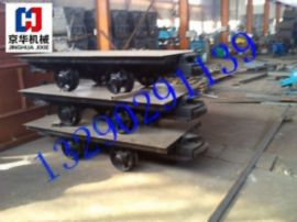 MPC20-6矿用平板车