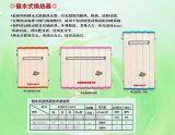 供應儲水式暖氣換熱器熱水交換器、地暖專用暖氣換熱器廠家
