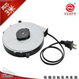 新品上市两芯三米旭晟卷线盘伸缩绕线盘电源线收缩器YSH-1025-2C