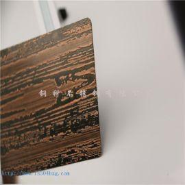 销售木纹不锈钢板 ,不锈钢蚀刻木纹装饰板,不锈钢红古铜木纹板