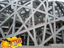 钢构漆 快干钢结构防锈底漆醇酸防锈漆18kg包装