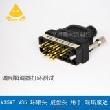 V35MT V35 環路頭 成型頭 用於 瑞斯康達 調制解調器打環測試