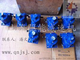 SWL5蜗轮丝杆升降机上海驱能减速机厂
