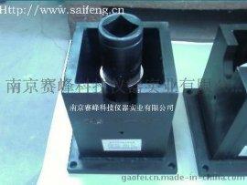 数显电动扳手检定仪SFBJ-1