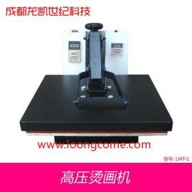 云南曲靖个性定制T恤印照片机器 衣服印图烫画机