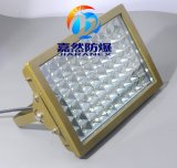 led防爆隧道燈, 120wled防爆泛光燈