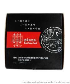 济南 披萨盒  瓦楞彩盒 飞机盒 CH10030