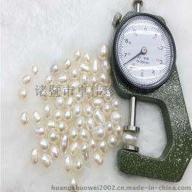 卓伟珍珠批发珍珠原料 6-7mm米型散珠 现场加工批发370元一斤