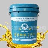 YR-1全合成金属加工液 环保型金属切削液