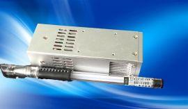 UV印刷 UV打印 光固机 4500mW/cm^2 UVLED固化光源 UVLED面光源30x12mm维海立信