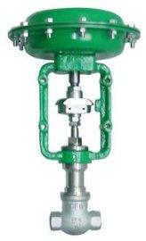 進口氣動小流量調節閥 特殊調節閥 調節閥價格