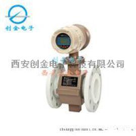 电磁流量计水液体电子数显管道式传感器分体式污水