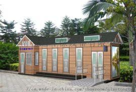 安阳移动厕所供应商报价-装配式公厕-乾通环保