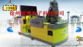 叉车模拟机-特种设备培训