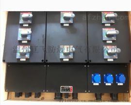 防爆防腐电动机保护器BDB8050-25