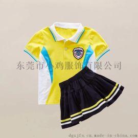 夏季新款运动儿童套装幼儿园园服班服定制