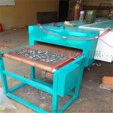 台州油丝印,油墨,加热烘干炉,油加热隧道烘箱,工业烤箱,