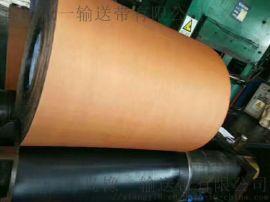 分层式输送带 橡胶输送带 运输带