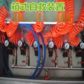 永成YZJ型压风供水自救装置无需连电想用就用