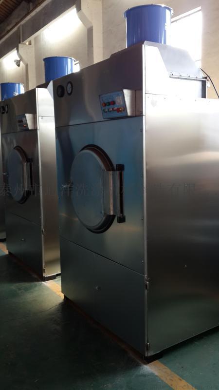 泰州30公斤50公斤100公斤乳膠烘乾機廠家
