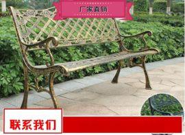 公园小区公共座椅奥博体育器材系列 室外等候椅厂价