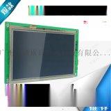 WinCE工業平板電腦模組,7寸觸摸一體機