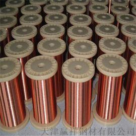 加工高质铜丝 TU1紫铜线 国标T2紫铜线 可加工