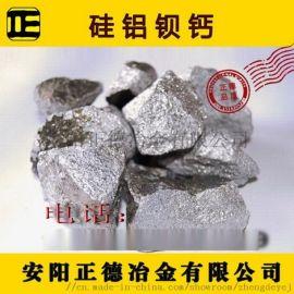 硅铝钡钙生产厂家用复合硅铝钡钙脱氧剂