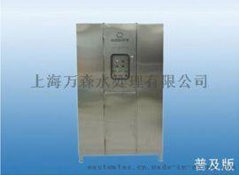 洗车循环水处理设备,洗车废水处理设备(EPT-5111,EPT-5151)