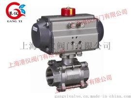 上海港仪阀门-GYQ611F-16-气动内螺纹球阀