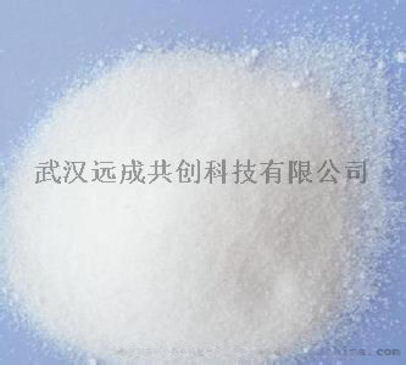 湖北優質四丁基溴化銨,1643-19-2現貨
