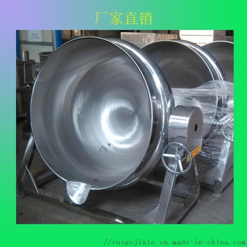 電加熱夾層鍋 多功能炒鍋 食堂餐廳供應用蒸煮鍋