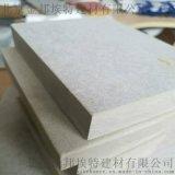 北京LCFC低收縮性纖維水泥加壓板生產廠家