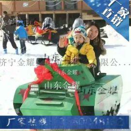 童年欢乐游乐坦克车 雪地摩托车 冰上自行车