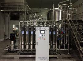 四川白酒澄清除杂膜过滤设备