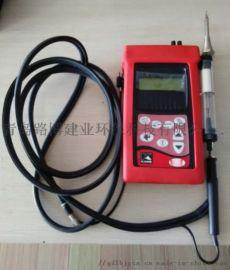 进口烟气分析仪,K905可测几组分烟气