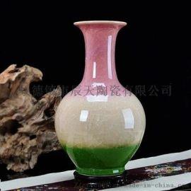 陶瓷摆设家居客厅插花器禅意新中式花瓶摆件 玄关复古装饰品