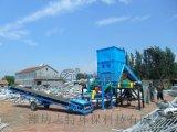 固廢處理設備有哪些/農業固廢處理設備廠家供應
