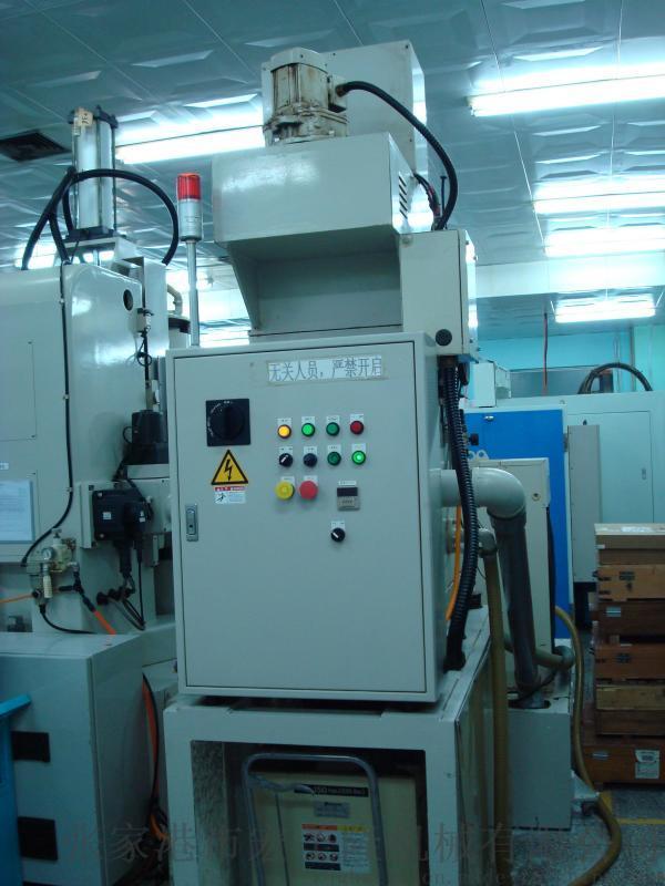 废油再生过滤设备 废机油脱色成套设备
