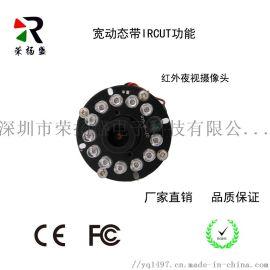 宽动态IRCUT远红外USB免驱摄像头